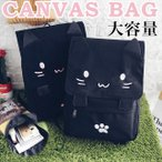 リュックサック レディース かわいい ねこリュック 猫 おもしろ 猫耳 ねこ ネコ 大容量 A4 通学 高校生 女子 中学生 大人 韓国 キャンバス バッグ