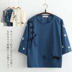 森ガール tシャツ レディース 半袖 ネコ刺繍 7分袖 トップス Tシャツ カットソー 学生 リボン付き ショート丈 ラウンドネック