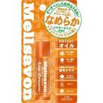 【メール便対応商品】メルサボン・リップクリーム・ナチュラルシトラス 4.5g