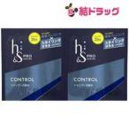h&smenプロコントロールサシェ12mlx2【メール便対応...