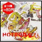 スポンジボブホットロッド SPONGEBOB HOTROD ステッカー/シール 【メール便OK】