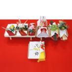 yuinou705 結納品の結納セット 七品目 金封式のおすすめ結納品