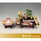 結納-コンパクト結納品- 宝づくしアレンジセット3(指輪飾り台付) 送料・代引き手数料無料・代書無料