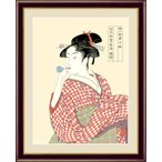 インテリアアート(額絵) 和の雅び 伝統の趣 ビードロを吹く娘 喜多川歌麿作 浮世絵 美人画 約縦20×横15cm(特小サイズ)g5687