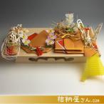 結納-略式結納品- 美雪セット スタイル3 ★ 送料・代引き手数料無料 ★
