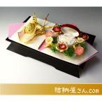 結納-略式結納品- 指輪花アレンジセット(指輪ケース付) 送料・代引き手数料無料