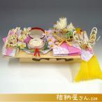 Yahoo!結納屋さん結納-略式結納品- 美雪セット スタイル3【ピンク】★送料・代引き手数料無料★