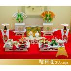 Yahoo!結納屋さん結納-九州式結納品- 蓬莱(ほうらい)アレンジセット 9点(毛せん付) 送料・代引き手数料無料・代書無料