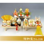 Yahoo!結納屋さん結納-九州式結納品- 琥珀白木台セット スタイル2(高砂人形) 送料・代引き手数料無料・代書無料