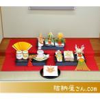 Yahoo!結納屋さん結納-九州式結納品- 琥珀黒塗台セット スタイル3(指輪飾り) 送料・代引き手数料無料・代書無料
