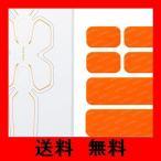 シックスパッド アブズベルト高電導ジェルシート(SIXPAD Abs Belt) MTG【メーカー純正品】