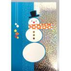 グリーティングカード クリスマスカード「雪だるま」 メッセージカード 封筒付き/シルバー(銀)