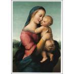 ポストカード アート ラファエロ「テンピの聖母」148×105mm メッセージカード 郵便はがき コレクション