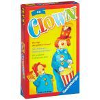 クラウン(Clown)/Ravensburger/Edith Schlichting