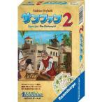 サンファン2 日本語版/メビウスゲームズ/A.ザイファルト ラッピング無料サービス
