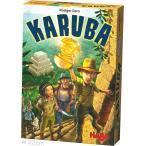 カルバ(Karuba)/HABA/R〓diger Dorn ラッピング無料サービス