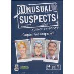 アンユージュアルサスペクツ(Unusual Suspects)新版・日本語版/Cranio Creations・テンデイズゲームズ
