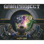 テラミスティカ:ガイアプロジェクト(Gaia Project)/Feuerland Spiele・テンデイズゲームズ