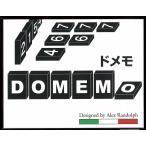ドメモ(DOMEMO)木製タイル版/クロノス/アレックス・ランドルフ ラッピング無料サービス
