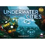 アンダーウォーターシティーズ Underwater Cities 日本語版 Delicious Games 数寄ゲームズ Vladimir Suchy
