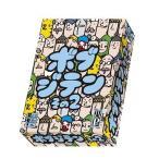 ボブジテンその2/TUKAPON/kazuna*、decoctdesign ラッピング無料サービス