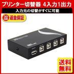 �ץ�� �����֥� ���ش�/�ץ�� �ڤ��ؤ��� 4����1����/USB ���ش�/�ץ�������֥�/�ץ�� ʬ�۴�/�ѥ����� ���ش�/�ѥ����� ����/USB2.0/CP