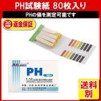 PH 試験紙 測定器 チェッカー ML