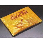 南瓜ペースト 1kg (なんきん かぼちゃ パンプキン) [冷凍]