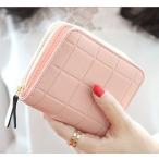 【LQB003】小銭入れ 財布 コインケース カードケース 名刺入れ レディース 高級PUレザー (ピンク)
