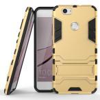 Huawei NOVA 5.0インチ専用ケース スタンド機能付き 2重構造 TPU素材 耐衝撃カバー (ゴールド)