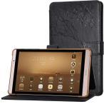 ショッピング docomo dtab Compact d-02h / Huawei MediaPad M2 8専用保護ケース 彫刻柄 マグネット式 高級PUレザーケース (ブラック)