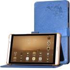 ショッピングdocomo docomo dtab Compact d-02h / Huawei MediaPad M2 8専用保護ケース 彫刻柄 マグネット式 高級PUレザーケース (ネイビー)