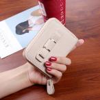 ショッピング小銭入れ 【LQB008】かわいいレディースコインケース 小銭入れ カード入れ(ベージュ)