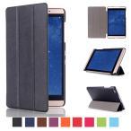 ショッピング docomo dtab Compact d-02h / Huawei MediaPad M2 8専用保護ケース 3つ折り マグネット式 高級PUレザーケース (ブラック)