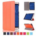 ショッピング docomo dtab Compact d-02h / Huawei MediaPad M2 8専用保護ケース 3つ折り マグネット式 高級PUレザーケース (オレンジ)