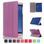 ショッピング docomo dtab Compact d-02h / Huawei MediaPad M2 8専用保護ケース 3つ折り マグネット式 高級PUレザーケース (パープル)