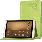 ショッピング docomo dtab Compact d-02h / Huawei MediaPad M2 8専用保護ケース 彫刻柄 マグネット式 高級PUレザーケース (グリーン)