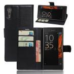 ショッピングsony SONY Xperia XZ docomo SO-01J softbank au SOV34専用手帳型ケース スタンド機能付き 高級PUレザーケース (ブラック)