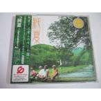 エイジアエンジニア/純夏〜Jun-natsu〜 中古CD