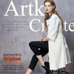 ノーカラーコート オリジナルデザイン オフホワイト 白 ウエストマーク Aライン 共布ベルト取り外し可能 半袖 五分袖 薄手アウター ひざ上丈 ノーカラーコート