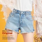 ショートパンツ オリジナルデザイン ズボン 短パン デニム ジーパン フリンジ 切りっぱなし 着痩せ 脚長 美脚 コットン100% デニムボタン スタッドボタン