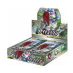 ポケモンカードゲーム サン ムーン 強化拡張パック ナイトユニゾン  BOX