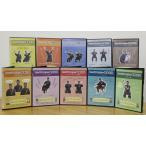 【全巻セット】介護予防シリーズ1巻から10巻セットR70ごぼう先生の健康体操DVD