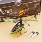 4CH 固定ピッチ小型ラジコンヘリコプター