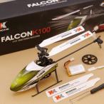 XK K100 FALCON 6CH 6軸ジャイロ搭載 プロポレスBNFセット [平行輸入品]
