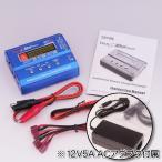 SKYRC iMAX B6mini LiHV対応マルチタイプ 充電器 充電出力60W ACアダプタセット [平行輸入品]