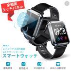 スマートウォッチ iphone 対応 アンドロイド 日本語 タッチバネル Android スマートブレスレット スクリーンセーバー 血圧 心拍数 防水 歩数計 着信通知 最新版