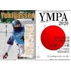 雪合戦マガジン14号/YMPA2020