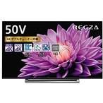 東芝 50V型 液晶テレビ