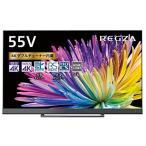 東芝 55V型 液晶テレビ